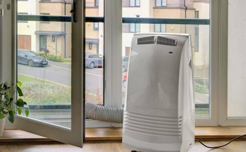 climatiseur mobile bureau ete